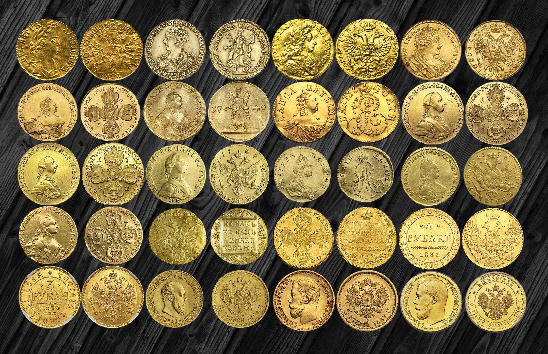 coin1s